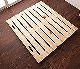 すのこ 押入れ収納 キャスター付き 桧らくらくボード850 ふとん収納 ひのき 檜 ヒノキ 桧 木製 布団収納