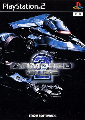 {PS2}ARMORED CORE 2 アーマード コア2  20000803