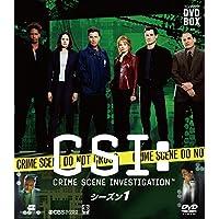 CSI:科学捜査班 コンパクト DVD‐BOX シーズン1