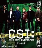 CSI:科学捜査班 コンパクト DVD-BOX シーズン1[DVD]