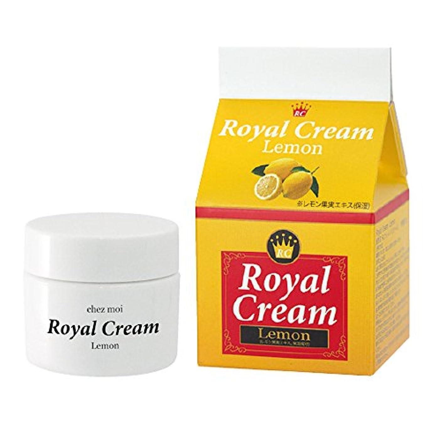 技術者人工的な肩をすくめるシェモア Royal Cream Lemon(ロイヤルクリームレモン) 30g