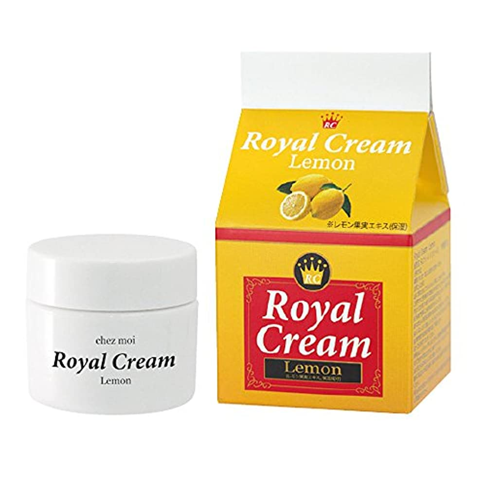 一握りリング潮シェモア Royal Cream Lemon(ロイヤルクリームレモン) 30g