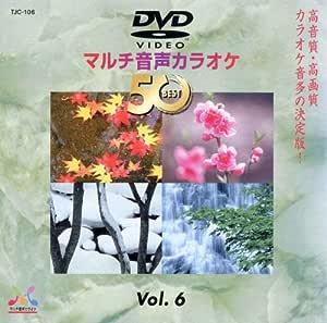 DENON DVDカラオケソフト TJC-106