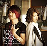 TO JOIN FORCES featuring きただにひろし / そばにいるから featuring 吉田仁美