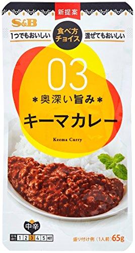 エスビー S&B 食べ方チョイス キーマカレー 中辛 1セット(3個)