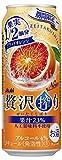 【季節限定】アサヒ贅沢搾りブラッドオレンジ 缶 [ チューハイ 500ml×24本 ]