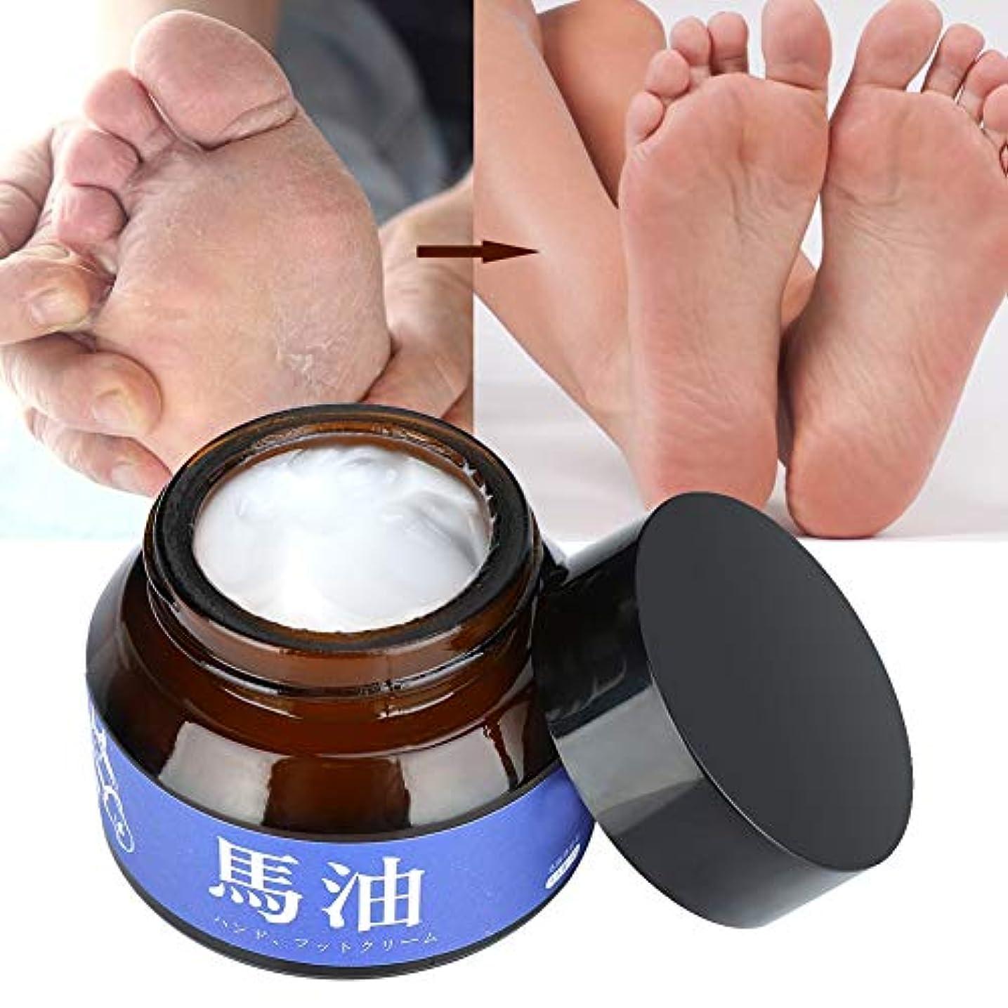 約束する挑発する動かす30グラム馬の油足のケアクリーム、足のかゆみを和らげる剥離抗細菌保湿フットクリーム足の保湿剥離ピールデッドスキンケア