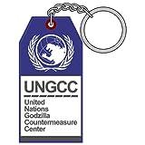 ゴジラ 国連G対策センター 備品PVC樹脂製キーホルダー