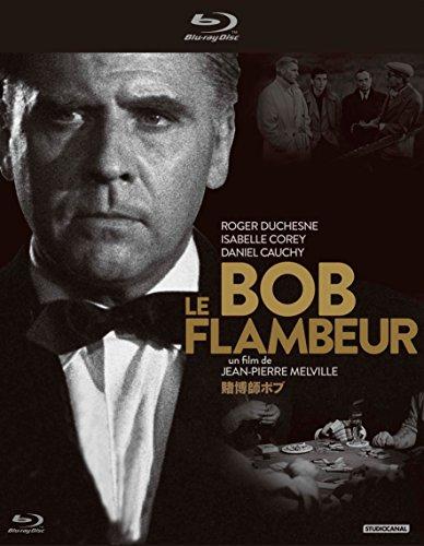 賭博師ボブ [Blu-ray]