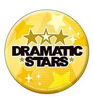 アイドルマスターSideM缶ミラーDRAMATIC STARS