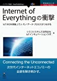 Internet of Everythingの衝撃 Ciscoシリーズ (Ciscoシリーズ(NextPublishing))