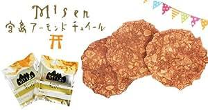 宮島アーモンドチュイール Misen 8枚入   和菓子 通販
