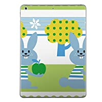 第1世代 iPad Pro 12.9 inch インチ 共通 スキンシール apple アップル アイパッド プロ A1584 A1652 タブレット tablet シール ステッカー ケース 保護シール 背面 人気 単品 おしゃれ ユニーク うさぎ 動物 キャラクター 003932