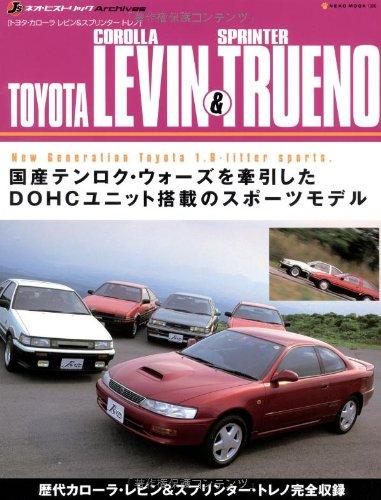 トヨタ・カローラ・レビン/スプリンター・トレノ (J'sネオ・ヒストリックArchives)