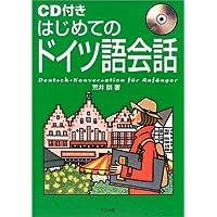 Amazon.co.jp: 荒井訓: 本