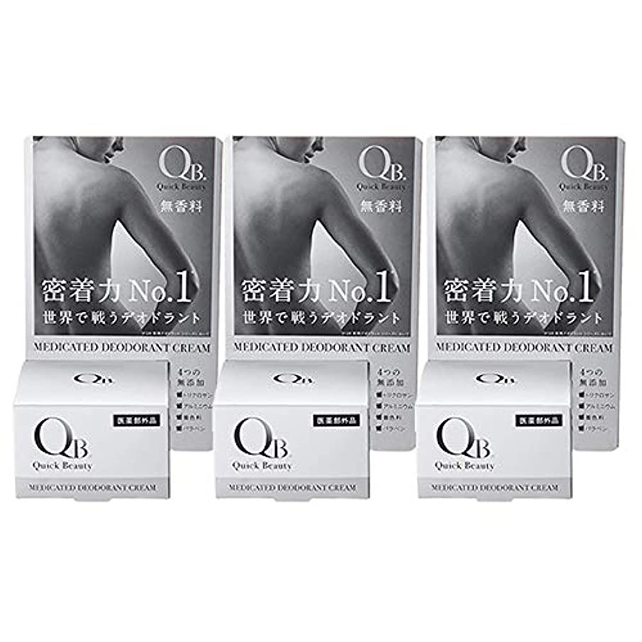 トンコットン外部【お得3個セット】QB 薬用デオドラントクリーム 30g