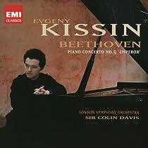 ベートーヴェン:ピアノ協奏曲第五番