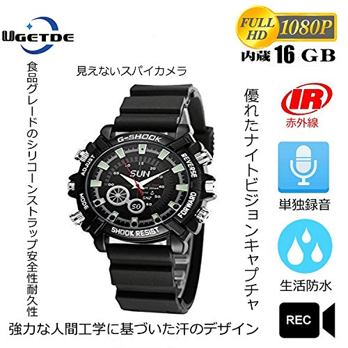 Ugetde 腕時計カメラ 防犯カメラHD 1080P 暗視...