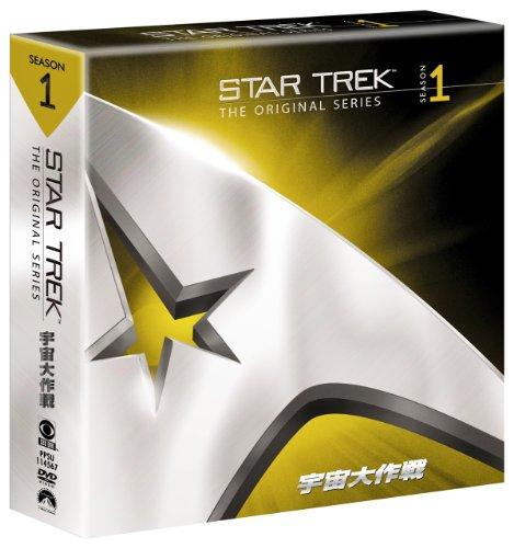 宇宙大作戦 シーズン1<トク選BOX> [DVD]の詳細を見る