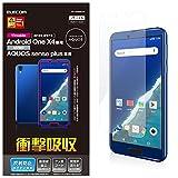 エレコム Android One X4 フィルム AQUOS sense plus 対応 衝撃吸収 指紋防止 反射防止 PY-AOX4FLFP