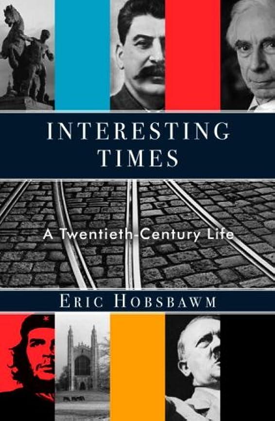 表現いとこコンテストInteresting Times: A Twentieth-Century Life (English Edition)