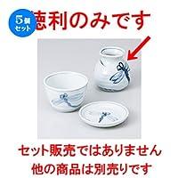 5個セット とんぼ1.0徳利 [ 7.5 x 7.5cm ・ 130cc ]【 そば用品 】 【 料亭 旅館 麺 和食器 飲食店 業務用 】