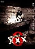 呪われた心霊動画 XXX 6[AMAD-715][DVD]