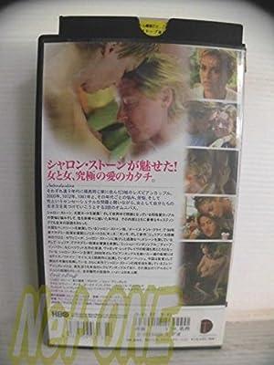 ウーマン・ラブ・ウーマン【字幕版】 [VHS]