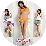 GIRLS TRAIN 動画付写真集 No.061 いずみ唯[CD-R]