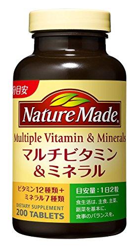 大塚製薬 ネイチャーメイド マルチビタミン&ミネラル 200粒...