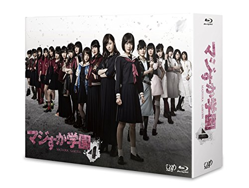 マジすか学園4 Blu-ray BOX 6枚組 (本編Dis...