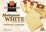 森永製菓 カレ・ド・ショコラ<マダガスカルホワイト> 21枚×6箱