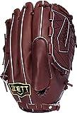 ZETT(ゼット) 野球 硬式 ピッチャー グラブ(グローブ) プロステイタス (左投げ用) BPROG21 チョコブラウン