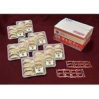 宇都宮餃子館 健太餃子詰合せ(8個×8パック 計64個入) -クール冷凍-
