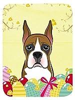 Carolines Treasures BB1905LCB Boxer Easter Egg Hunt Glass Cutting Board, Large