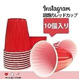 -KRKLAND- コストコ ビッグ レッドカップ chinet THE BIG RED CUPS ばら売り 10個