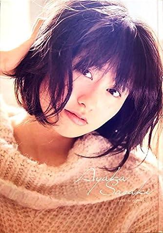 佐々木彩夏 ソロコン公式パンフレット『「Ayaka Sasaki」』