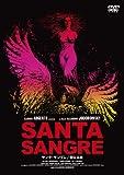 サンタ・サングレ/聖なる血 <HDニューマスター・デラックスエディション>[DVD]
