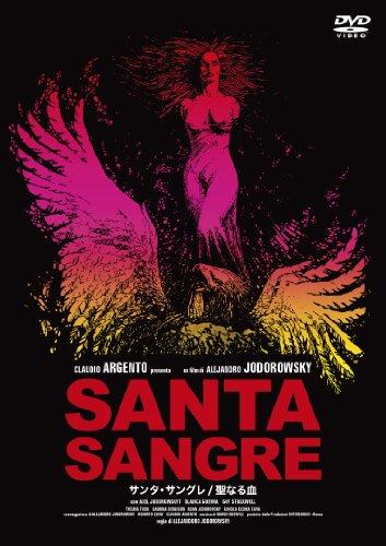 サンタ・サングレ/聖なる血 <HDニューマスター・デラックスエディション> [DVD]の詳細を見る