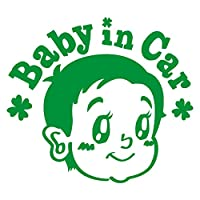 imoninn BABY in car ステッカー 【パッケージ版】 No.23 赤ちゃん2 (緑色)