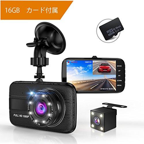 【最新版16Gカード付き】ドライブレコーダー前後カメラ1080PフルHD1800万画素ドラレコ170°広視野角SONYセンサー/レンズ常時録画G-sensorWDR (ブラック)