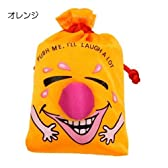 笑い袋キーチェーン面白雑貨通販【オレンジ】