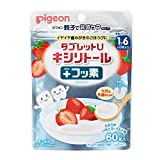 タブレットU キシリトール+フッ素 なめらかいちごヨーグルト味60粒入