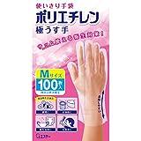 使いきり手袋 ポリエチレン 極うす手 M 半透明 100枚