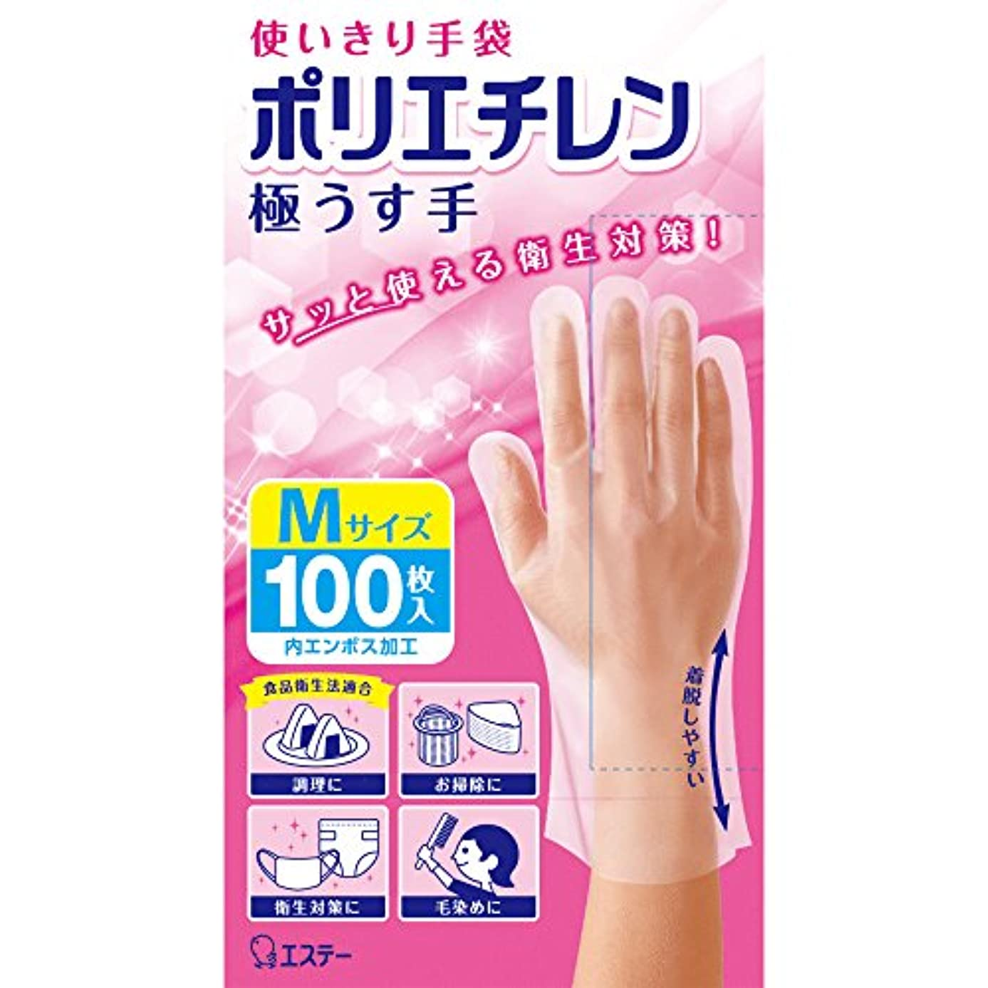 軽ただやる混乱使いきり手袋 ポリエチレン 極うす手 Mサイズ 半透明 100枚 使い捨て 食品衛生法適合