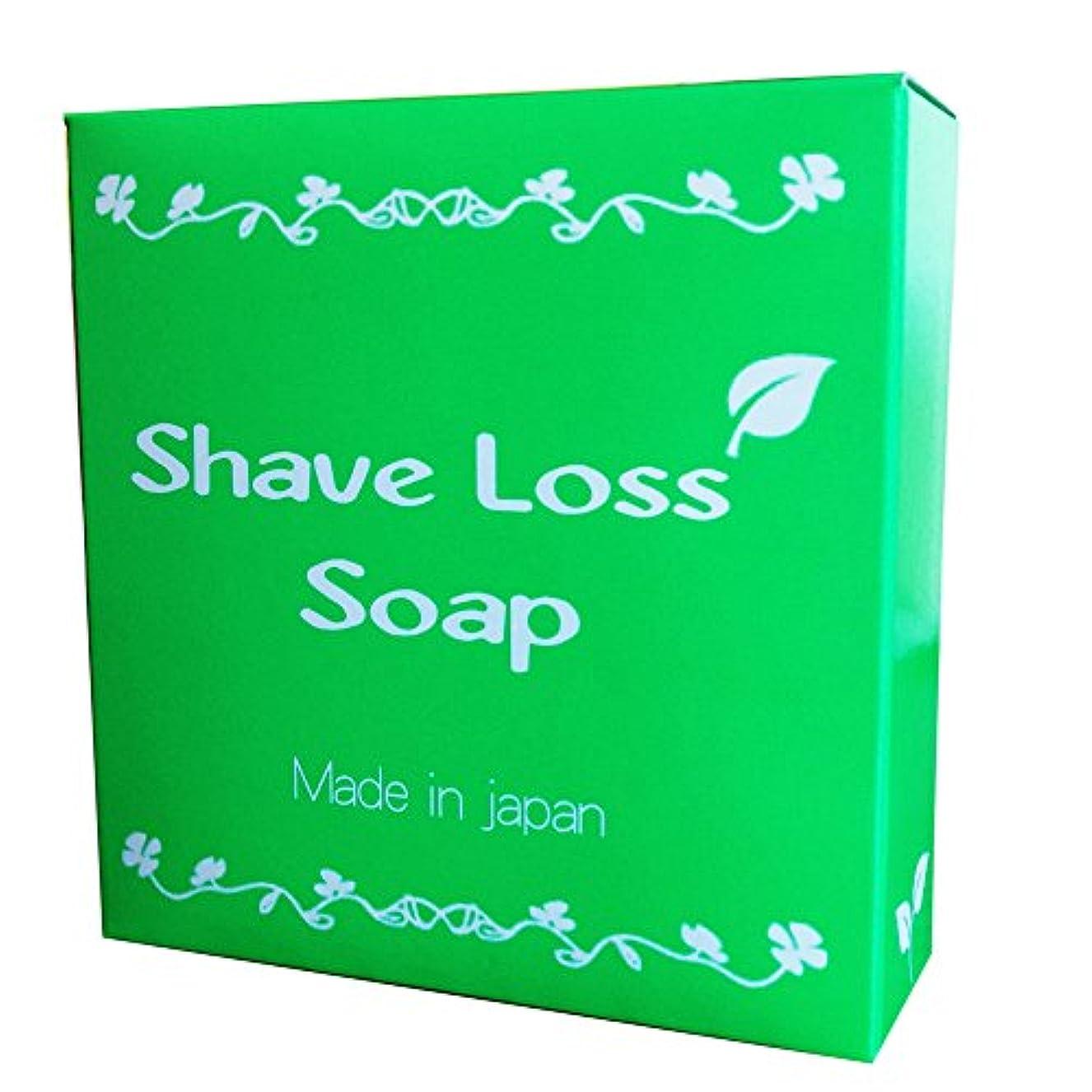 植生低いジャケットShave Loss Soap 女性のツルツルを叶える 奇跡の石鹸 80g (1個)