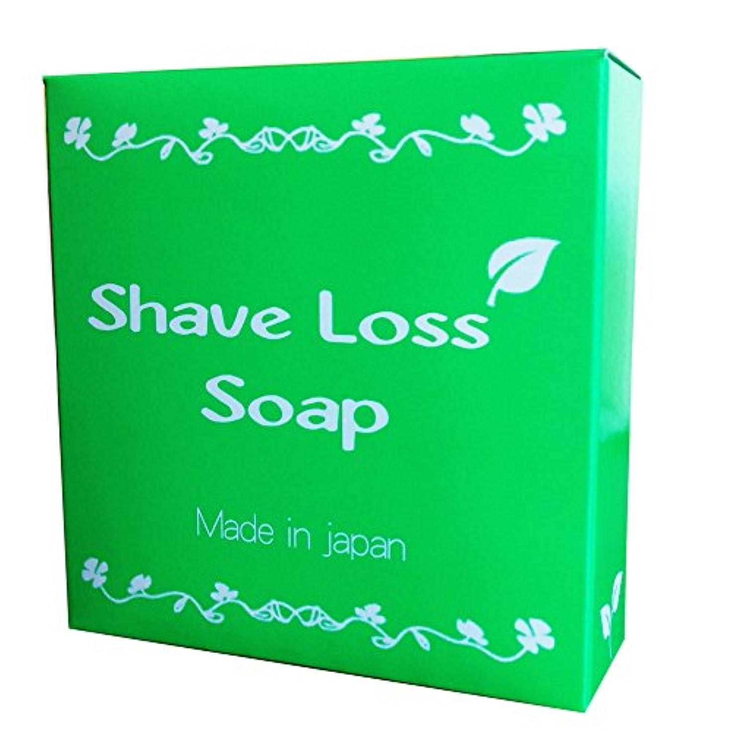 仕事に行く幸運な動Shave Loss Soap 女性のツルツルを叶える 奇跡の石鹸 80g (1個)