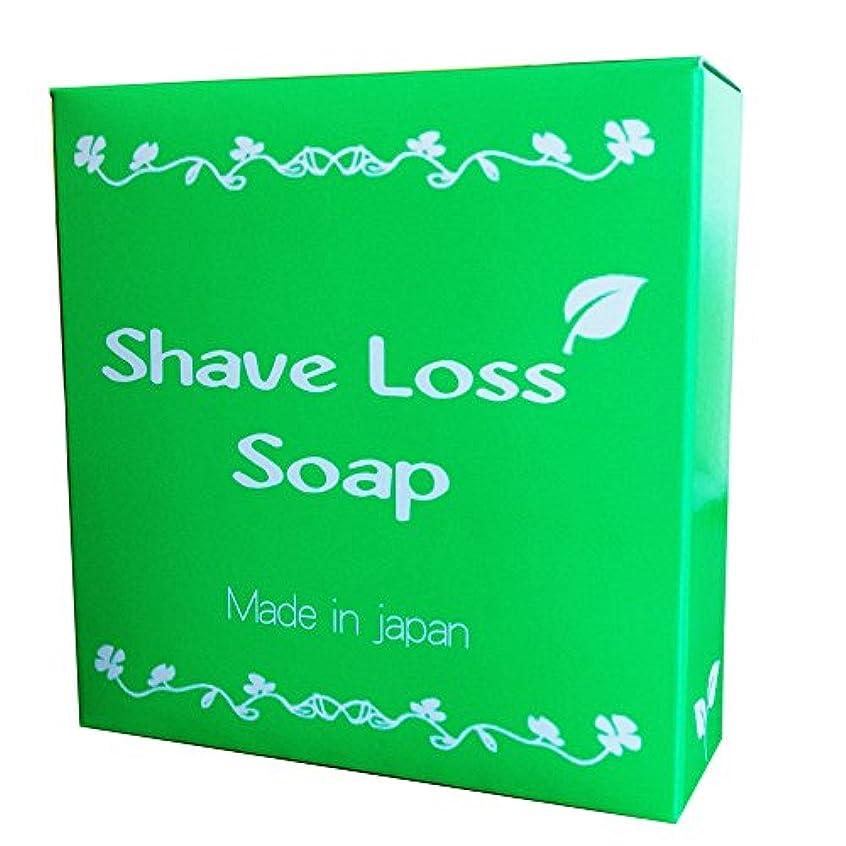 傭兵その北米Shave Loss Soap 女性のツルツルを叶える 奇跡の石鹸 80g (1個)