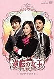 逆転の女王 ブルーレイ&DVD-BOX1 <完全版>[Blu-ray/ブルーレイ]