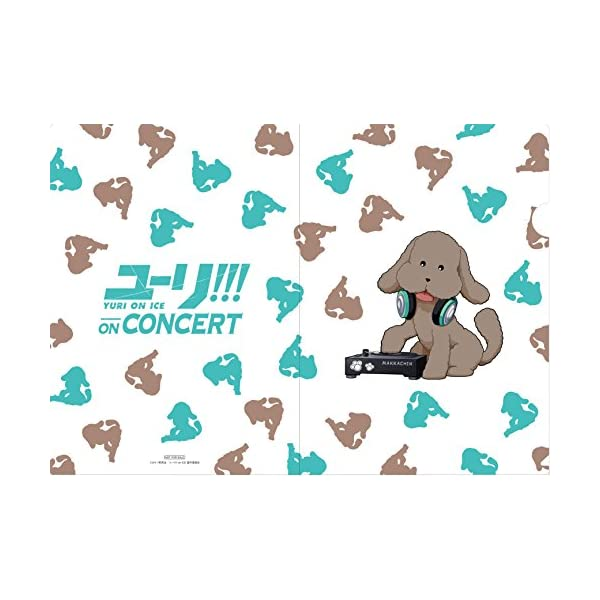 【Amazon.co.jp限定】ユーリ!!! ...の紹介画像3